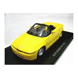 Alfa Romeo RZ 1992(Yellow)